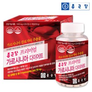 [종근당건강] 프리미엄 가르시니아 다이어트 16주/캄보지아/체지방