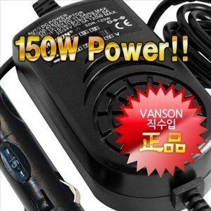 [VANSON] UMPC 넷북 노트북 12V 멀티 시거잭 VANSON SDR-150W