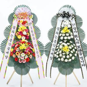 [꽃파는총각] 근조화환 결혼 축하 개업 조화 전국꽃배달 지마켓1위