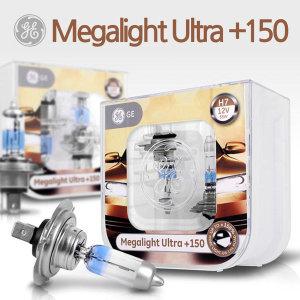 GE 메가울트라 +150% 차량용 전조등/램프/자동차전구