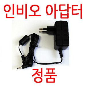 [인비오] 인비오충전기 PD2300/PD1980/PD-2100/PD-2000/WM-01BT