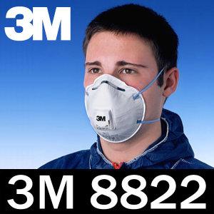 3M 8822 1급 방진마스크/특허배기밸브/용접납땜분진용