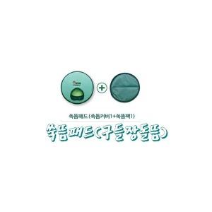 구들장 돌뜸(쑥뜸패드)쑥뜸복대/생명사랑구들장돌뜸