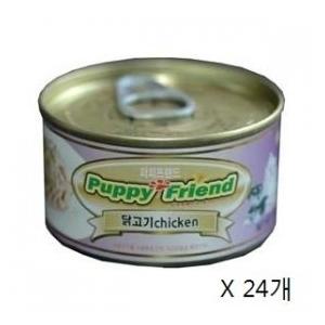 [퍼피프랜드] 퍼피프랜드 캔 닭고기 100g X24개 /애견소세지/애견유기농간식/애견육포/애견용품