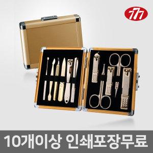 TS-16000GG/손톱깍기/손톱깍기세트/손톱깎이/777