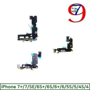 아이폰 7 6 5 4 s plus se/전원포트/라이트닝독커넥터