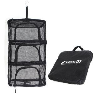 식기건조망 식기망 설거지통 캠핑용품 4단식기 샤워백