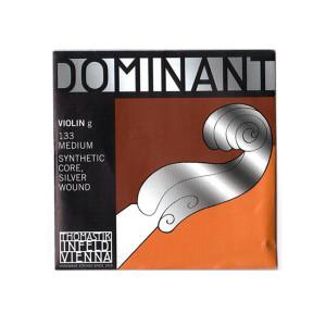 도미넌트 바이올린줄 G현-낱선 4번 G선 133 (솔)