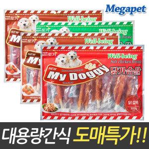 애견간식 1봉~/5개이상 사은품증정~/강아지간식/개껌