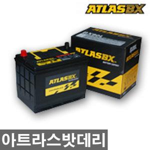 아트라스 전차종 구매가능 BX40/60/90/100L/R   BX80L