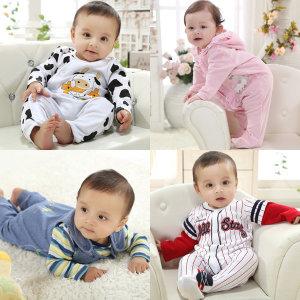 우주복/아기옷/신생아의류/돌 백일선물/유아복