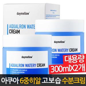 [IOU] 수퍼 아쿠아 대용량 수분크림 300mlx2개 고보습 크림