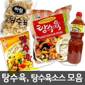 탕수육 모음전 1kg /탕수육/탕수육소스/목이버섯/잡채