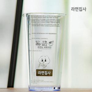 라면집사/라면물계량컵 라면물컵 라면의과학 베베티슈