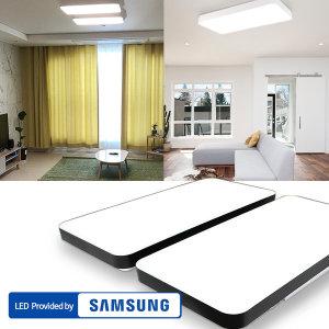 국산 LED거실등/거실등/등기구/조명/전등/조명등/방등