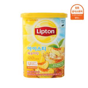 컨츄리 레모네이드/립톤 레몬/복숭아맛 아이스티