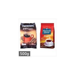 맥스웰하우스 화인커피 500g/클래식500g