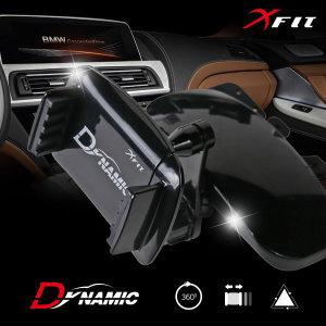 [엑스핏] 차량용 CD거치대 스마트폰 핸드폰 다이나믹 X90 블랙