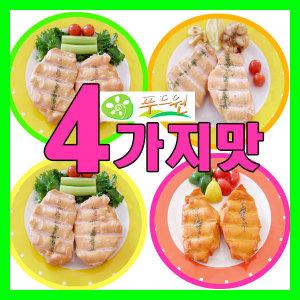 4가지맛3kg/마늘/칠리/ 훈제닭가슴살 국내산냉장100%