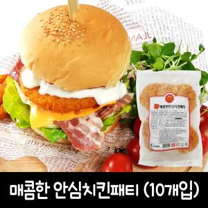 [삼립] 샤니/핫도그빵 (6개입x6봉 36개)/참깨빵/햄버거/소스