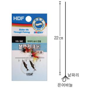 해동 낱파리 HA-542-피라미 묶음 바늘 채비