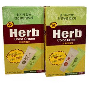 동성제약 허브칼라크림/염색약/염모제