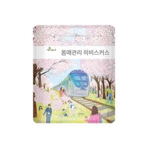 [아름드레] 몸매관리 허브차 100티백 9종/보이차 히비스커스 녹차