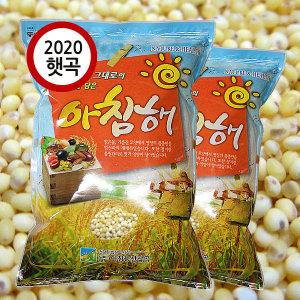 [아침농산] 중국산 찰기장5kg 대용량