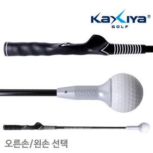 [지온골프] 임팩트시 소리나는 지온 똑딱볼 골프스윙연습기