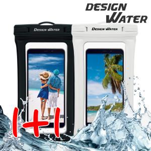 디자인워터 1+1행사 IPX-8 스마트폰 핸드폰 방수팩