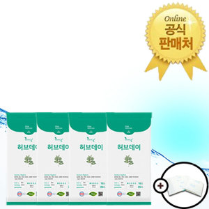 허브데이/1+1행사/식약처인증/공식판매몰(사은품)