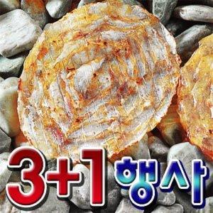 참쥐포 500g/두꺼운 쥐포/반찬/간식/안주/땅콩