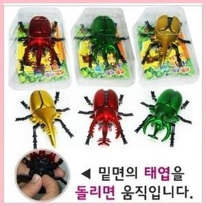 고고파워비틀킹/장수풍뎅이/고고배틀/태엽장난감