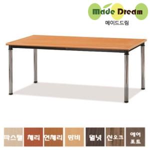 포밍테이블/회의용/사무용/작업대/주문제작/책상/탁자