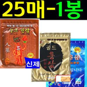 특가/1봉-25매/골드인삼/글루홍삼/골드홍삼/파스아님