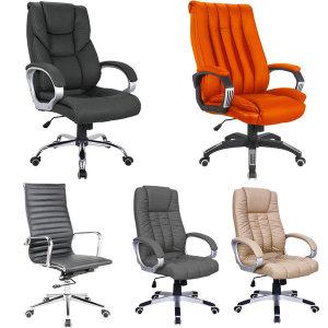 무료배송 의자 사무용의자 책상의자 컴퓨터의자