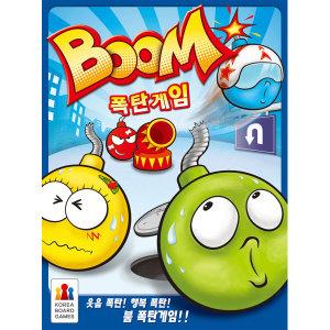 [코리아보드게임즈] 붐 폭탄게임 - 붐폭탄게임