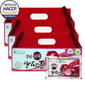 HACCP인증 무안 순수 빨간양파즙 자색양파즙 90포