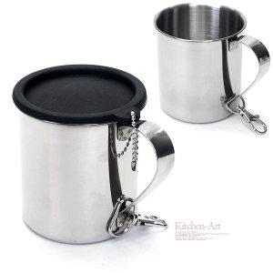 [키친아트] 키친아트 정품 등산용 스테인레스 컵 휴대용컵