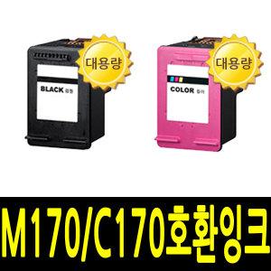 재생 INK-M170 INK-C170 SCX1360 SCX1365 SLJ1760