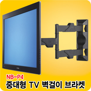 32~47 TV/베사 400x400 이내/NB-SP20 벽걸이TV 브라켓