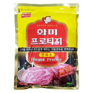 화미 프로티지 1kg (고기연육제/고기연육소)