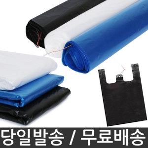 (공장) 국내생산 특A급 비닐봉투 쓰레기봉투 비닐봉지
