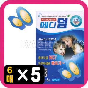 메디덤(방수형/6매) x 5개 습윤밴드/방수밴드/아쿠아