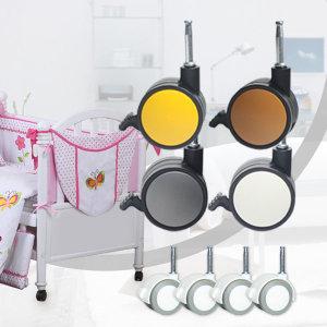 [키즈코] 유아침대 바퀴 아기침대 의자 가구바퀴 우레탄바퀴