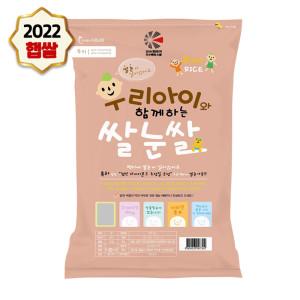 [나노미] 18년산 경기미추청 10kg 쌀눈쌀/고시히카리/ 모음