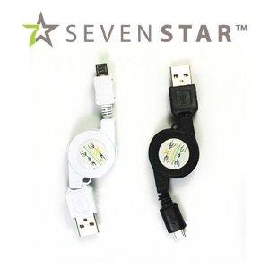 마이크로5핀 릴USB데이터충전케이블/스마트폰/핸드폰