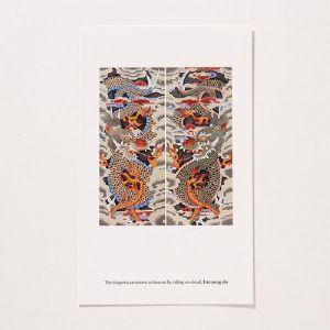 [GAN23392] 샵오브코리아  민화 엽서(小) - 운룡도 / 전통공예품 외국인선물