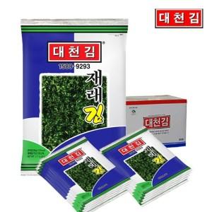 [대천김] 대천김 재래김 10봉