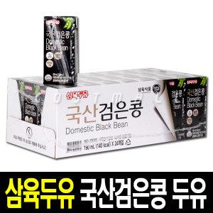 [삼육검은콩두유] 삼육두유 국산 검은콩 두유 190ml 24개/우유/식품